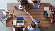 قواعد أساسية اتبعها أثناء اجتماع العمل