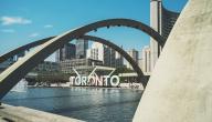 اكبر مدينة في كندا