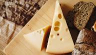 إن كنت من عشاقها: تعرف على الفوائد الصحية لجبنة الشيدر
