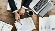 كيف تزيد من نسبة المبيعات في عملك؟