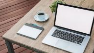 كيف تظهر أهميتك أثناء العمل عن بعد؟