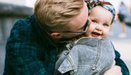 تصرفات طفلي غريبة: هل هذا طبيعي؟