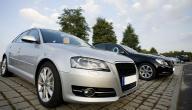 أساسيات تجارة السيارات