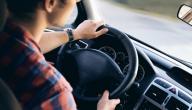 كيف أتعلم أسوق سيارة