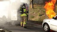 ماذا يجب أن أفعل إذ حدث حريق في سيارتي؟