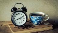 ما هي مصفوفة إدارة الوقت؟ وكيف تجعلك أكثر إنتاجية؟