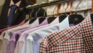 7 طرق لارتداء قمصان البولو بطريقة عصرية