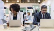 اكتئاب العمل: أعراضه وأسبابه