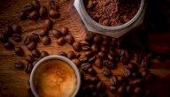 هل القهوة منزوعة الكافيين فعلاََ لا تحتوي على الكافيين؟!