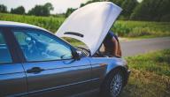 ما هي أسباب تسرب الماء من أسفل السيارة؟
