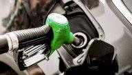 أخطاء مدمرة عند تعبئة وقود السيارة!