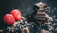 حسب الدراسات: الشوكولاتة الداكنة تساعد في خسارة الوزن