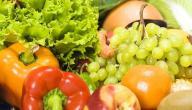 هل يمكنني تناول الخضراوات والفواكه فقط؟