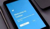 طريقة تحميل فيديو من تويتر