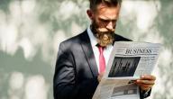 واقعية وملهمة: تعرف على أهم قصص نجاح رجال الأعمال العالميين