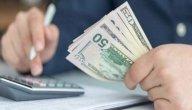 قبل أن تقترض: كيف تحسب فوائد القرض