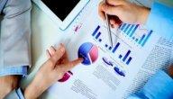 التحليل المالي: تعريفه و أهدافه