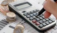 الأصول المالية: أنواعها وخصائص كل منها