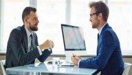 تبحث عن عمل؟ إليك أسئلة المقابلة الشخصية وأجوبتها النموذجية