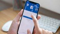 كيف يمكنني تغيير كلمة السر في الفيس بوك؟