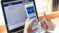 لتوثيق حسابك على فيس بوك، اتبع هذه الخطوات