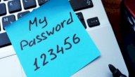 كيف أغير كلمة السر للإيميل؟