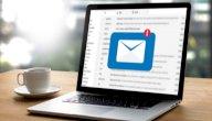 أفضل الطرق لإنشاء بريد إلكتروني مؤقت