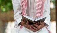 هل يجوز قراءة القرآن للميت؟