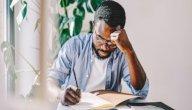 الاختبار التحصيلي: أهميته وخصائصه