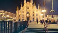 حلق في ميلانو