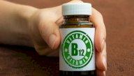 هل نقص فيتامين ب12 خطير؟ إليك الإجابة