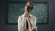 تعرف على التفكير العلمي وخصائصه