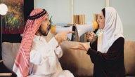 أشياء تفعلها يوميا تحرمك السعادة الزوجية