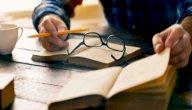 10 نصائح لزيادة تركيزك أثناء المذاكرة