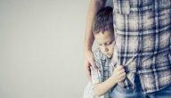 الخوف المرضي عند الأطفال .. الأسباب والعلاج