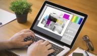 دليلك لشراء لابتوب للجرافيك والتصميم