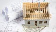 تعرف على طرق تمويل المشاريع الصغيرة