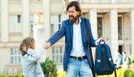 نصائح فعالة للتعامل مع الطفل العصبي في المدرسة