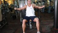 أفضل تمارين كمال الأجسام للمبتدئين