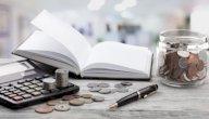 صناديق الاستثمار: أنواعها وكيفية استخدامها