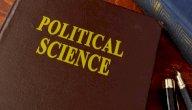 كل ما تود معرفته حول دراسة العلوم السياسية