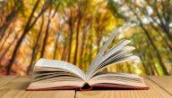علم الاجتماع الريفي: أهميته وأبرز موضوعاته