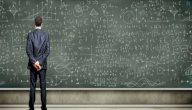 كل ما يخص علم التفاضل والتكامل
