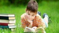 ما أفضل الكتب المناسبة للطفل في عمر 10 سنوات؟