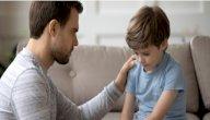 دليلك لتعليم طفلك ثقافة الاعتذار