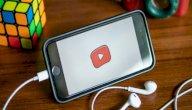 تعرف على طرق تفعيل الرقابة الأبوية على اليوتيوب