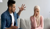 المشاكل المالية بين الزوجين، كيف تتغلب عليها؟