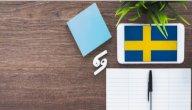 تعرف على قواعد اللغة السويدية وطرق تعلمها