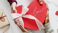 افضل هدية في عيد الحب