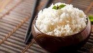 إليك أفضل أنواع الأرز للرجيم